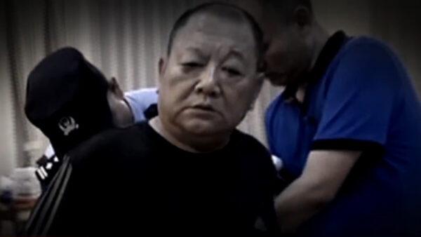 北京村官家中抄出31公斤金條 720餘萬元現金