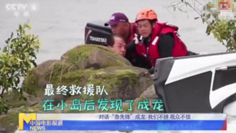 成龍拍戲墜海登熱搜 自曝「差點被淹死了!」
