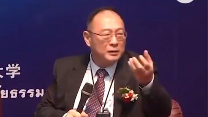 """中共""""国师""""金灿荣狂言流出:民主是毒药是邪教"""