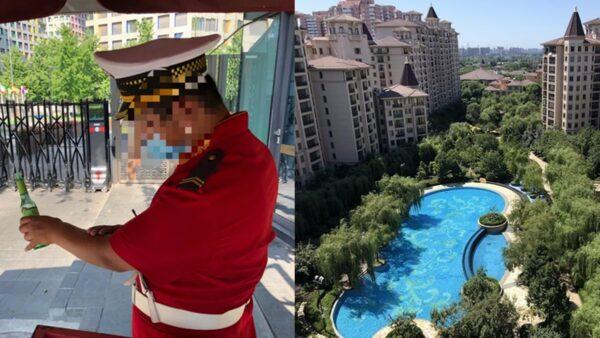 范冰冰、黃曉明豪宅保安 曝有錢人「私生活內幕」