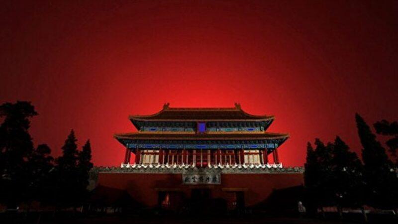網文:大災難一件接一件,CCP你們該離場了