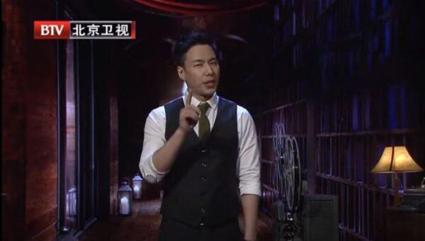 北京黨媒辱罵蓬佩奧「三姓家奴」 網友評論翻車