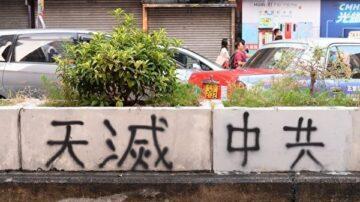 家属曝港警早监控通话 控诉将12港人卖给中共