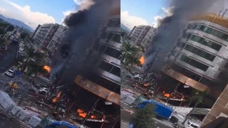 珠海一酒店大爆炸 死傷不明(視頻)
