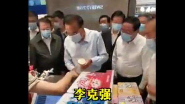 李克強視察上海 「漏網畫面」網路廣傳(視頻)