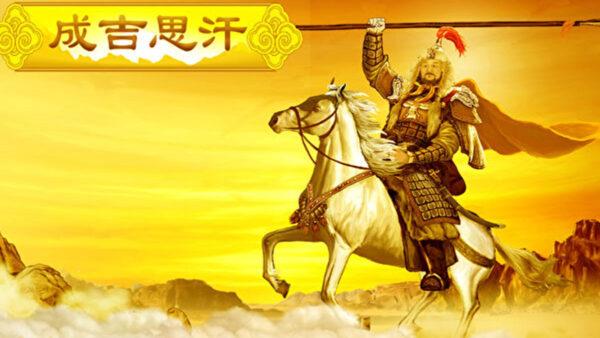 【成吉思汗】建大蒙古國 封功臣 擴怯薛軍