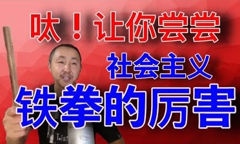老黑:维稳力量变维稳对象 广东茂名城管上街维权了!