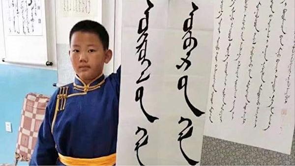 袁斌:逼反蒙古人,中共为何自找麻烦?