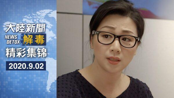 【四面楚歌】德國「金鼻子剽竊獎」出爐,中國企業包攬前十
