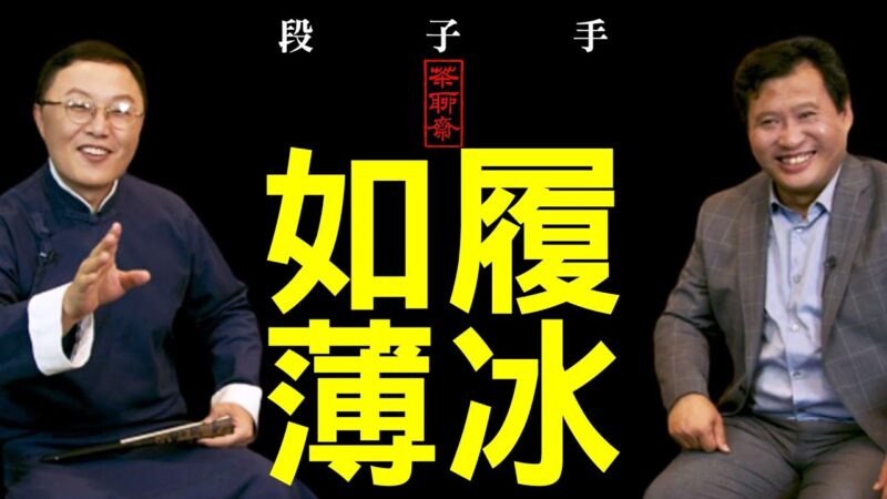 【老北京茶馆】江峰做客老北京茶馆茶聊斋 探听江峰时刻主人的私家故事