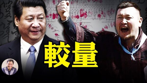 【江峰時刻】內蒙局勢升溫 一場文化滅絕背後的政治較量