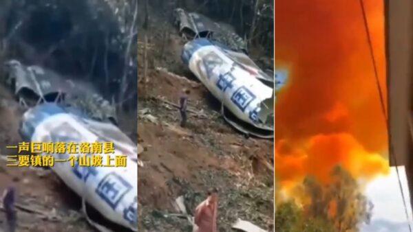 中共火箭推進器墜落影片曝光 險砸中居民樓(視頻)