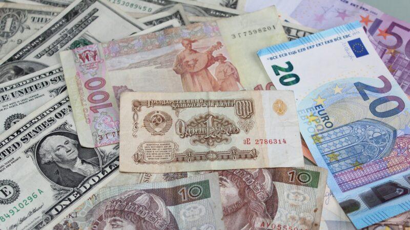 2008年以來全球主要貨幣各自貶值了多少(含人民幣)?