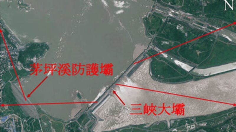衛星遙測:三峽大壩下陷 長江流域180萬公頃被淹