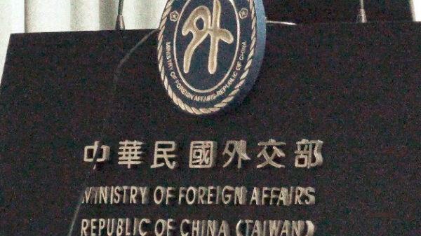台灣6城市抗議成功 氣候聯盟撤「中國」標註