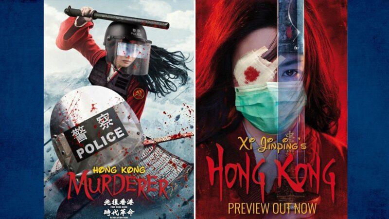 劉亦菲撐港警 台灣抵制《花木蘭》上映