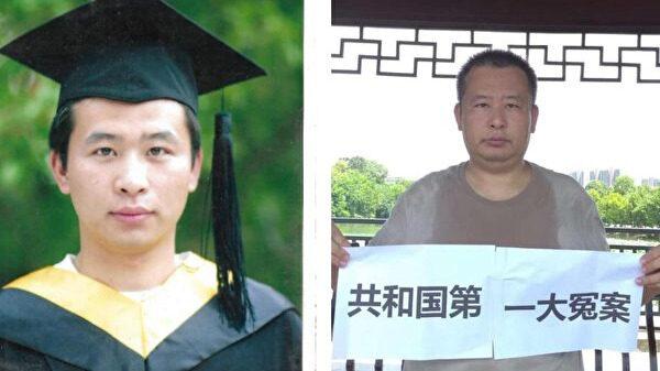 舉報公安系統貪腐 江西男遭「腦控」12年