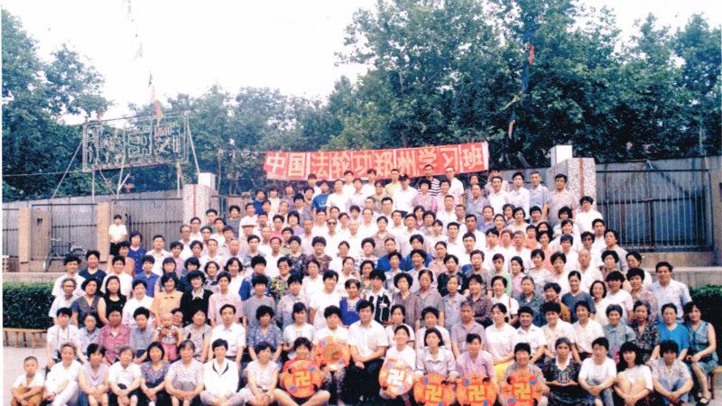 感恩李洪志大師 紐約法輪功學員憶20年前的十月一