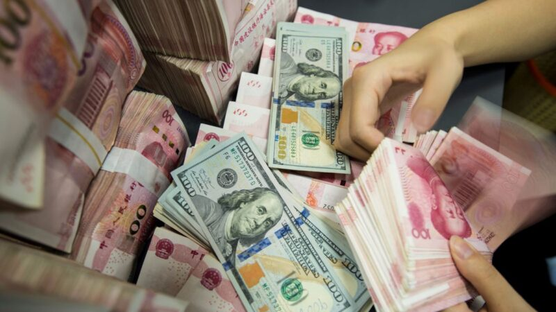 專家:人民幣升值正掏空中國經濟