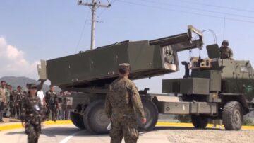 川普上任第8次對台軍售 海馬士多管火箭系統等3筆