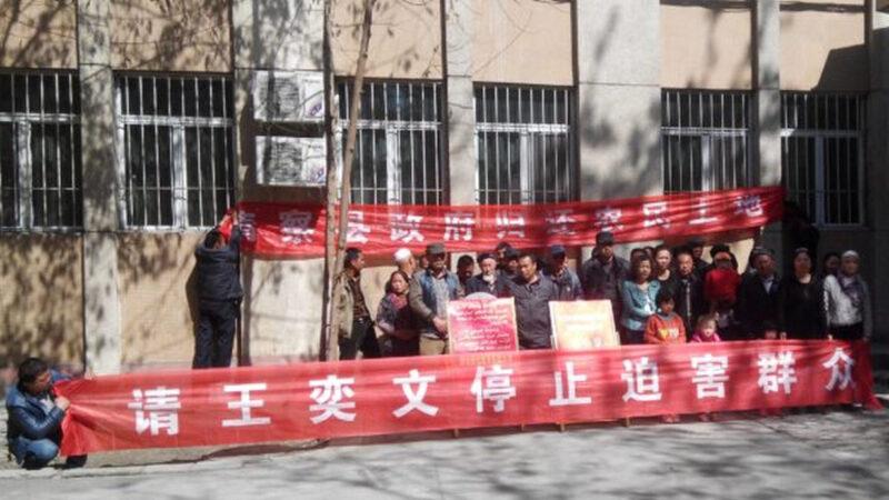 投书:新疆察布查尔县土地承包人亲属再次向自治区高院上诉