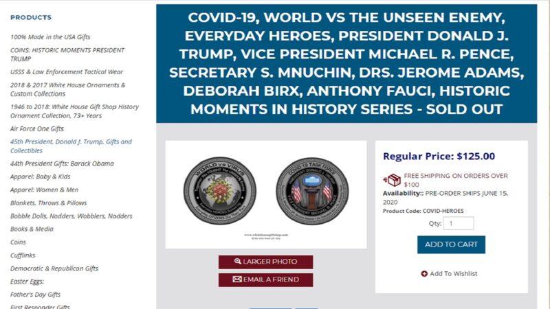 """商人动作快售""""川普打败病毒纪念币"""" 与白宫无关"""