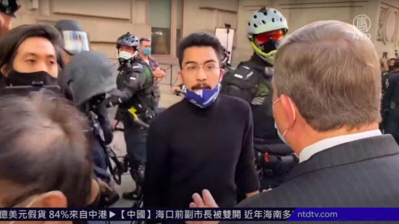 【新唐人晚間新聞】黑命貴擾挺川 大紀元記者被襲