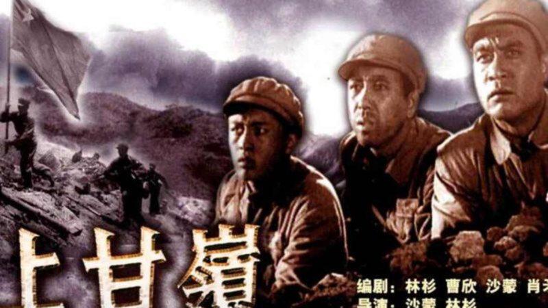 习近平高调纪念抗美援朝 法媒:中方真的胜了吗?