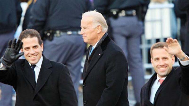 《石涛聚焦》朱利安尼:FBI终于开始调查硬盘门 拜登家族罪恶将呈现
