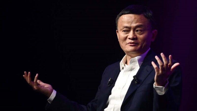 马云公开批评金融监管 党媒接力点名攻击