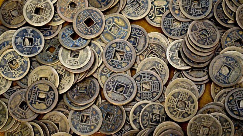 銅錢的真正含義您讀懂了嗎?