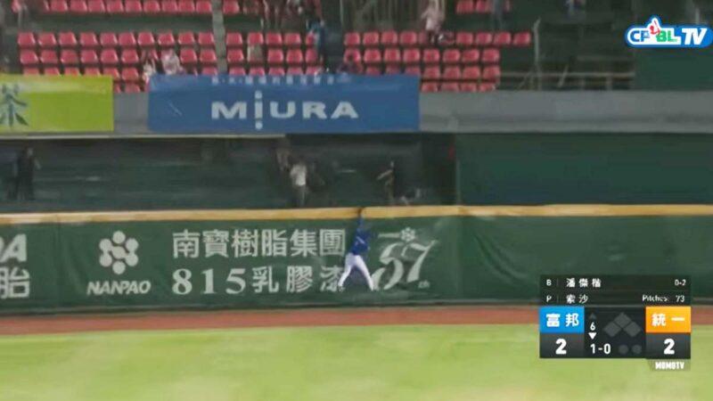 攔截全壘打 外野手林哲瑄「騙了全場觀眾」(視頻)