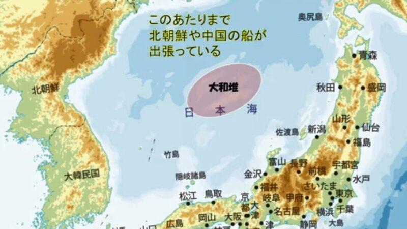 中共渔船快速增加 日本暂令渔民勿往大和堆捕捞