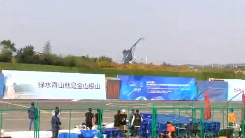 浙江国际大赛丢丑 国产直升机2分钟坠毁(视频)