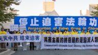 加議員:啟動馬格尼茨基法 制裁迫害法輪功官員