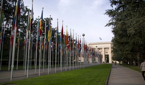 联合国边会 关注中共禁止孩童修炼法轮功