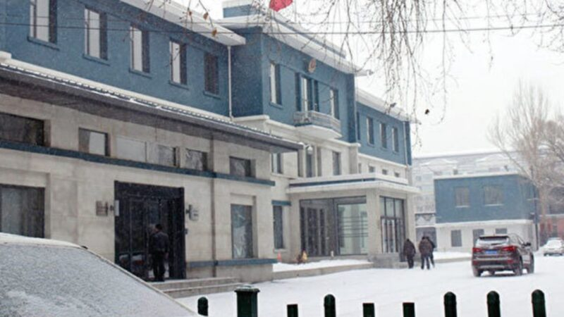 按名单抓人 哈尔滨近30法轮功学员遭绑架