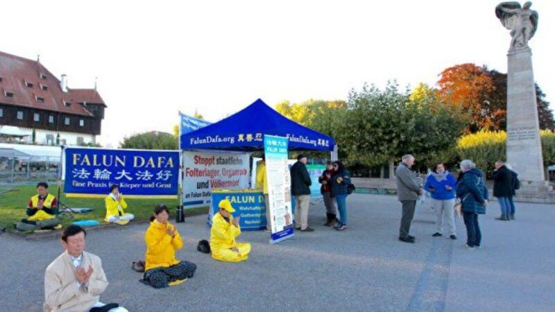 博登湖畔 三国民众声援法轮功学员反中共迫害