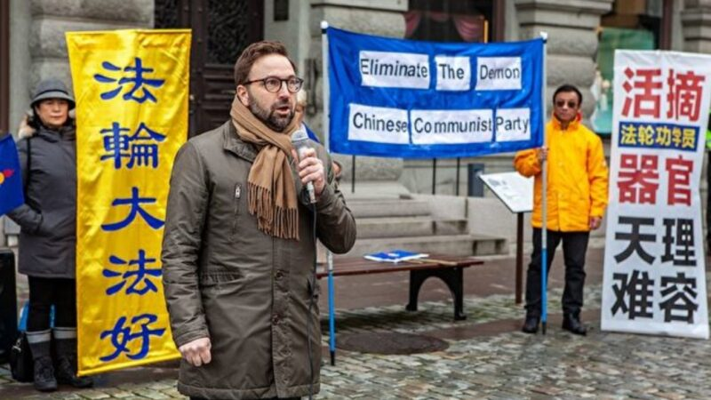 瑞典国会议员:全世界联合起来对付中共威胁