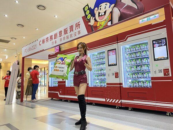 台湾诈骗网址高达170万个 口罩预购亦成骇客行骗方式