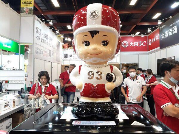 市场派拿下7席董事 台湾百年企业大同变天