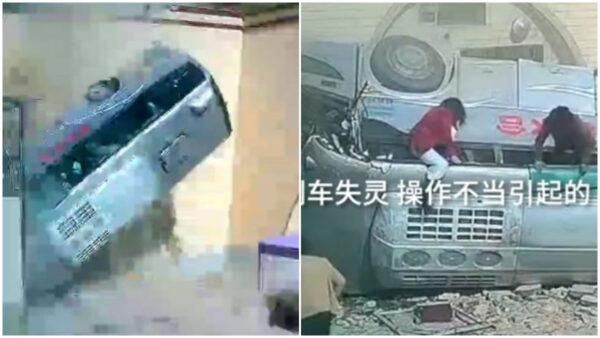 駭人!甘肅慶陽載30人大巴「撞牆」墜入農家院