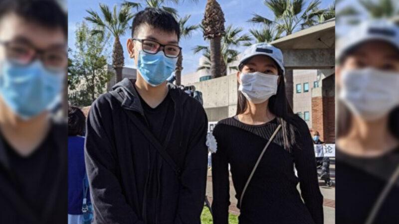 曾参与香港反送中 姐弟赴美获政治庇护