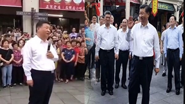 """袁斌:习近平视察深圳 一路部署""""群众演员"""""""