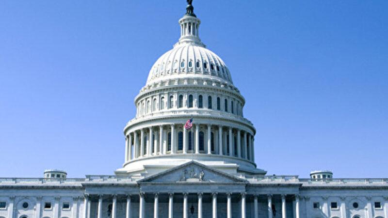 全面反制中共 美國國會提九大行動方向