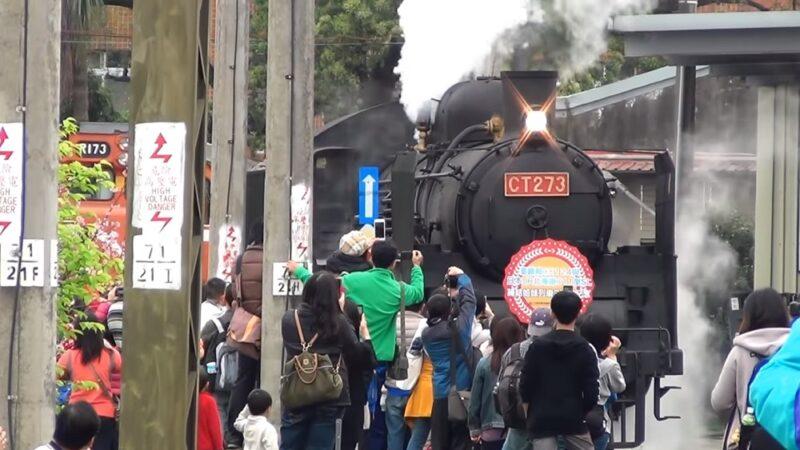 2021年郵輪式列車 搭蒸汽火車、阿里山賞櫻19日開賣
