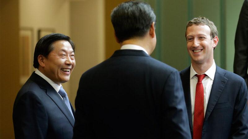 脸书聘中国审查员改算法 压制保守派言论