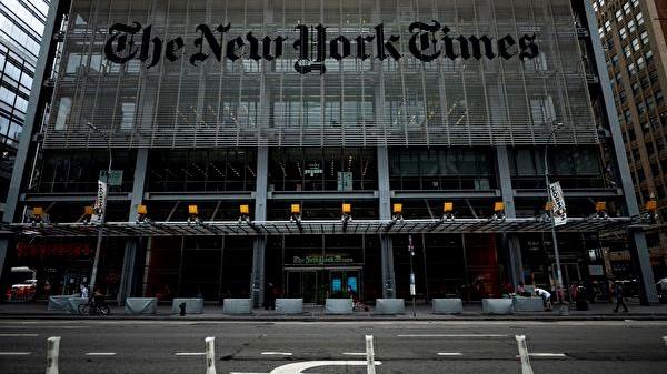 """寄言《纽约时报》:认清局势勿做""""梁上君子"""""""