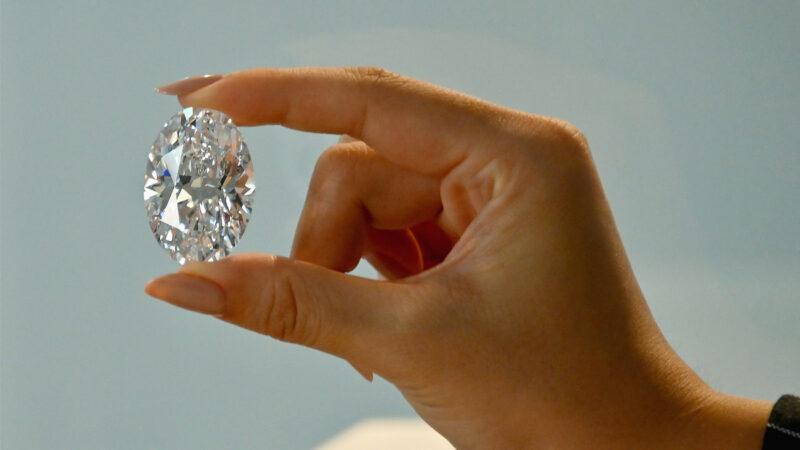 亨特腐敗又添證據:一塊2.8克拉的鑽石