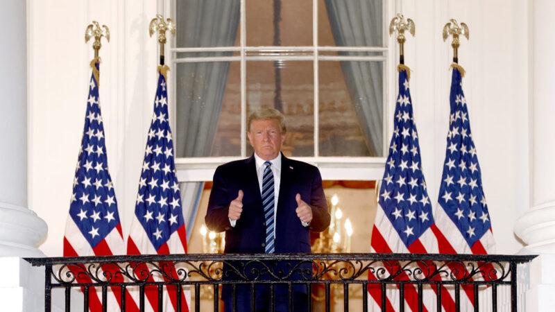 《石濤聚焦》川普已經產生抗體 發布總統致辭【神的恩典】